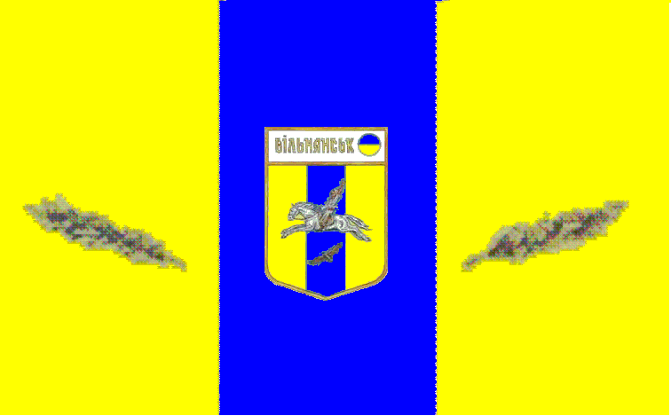 Flag_of_Vilnyansk
